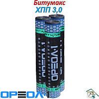 Битумакс ХПП  3,0 (Ореол-1)