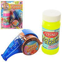Мыльные пузыри 322  свисток для выдувания, запаска, 2 цвета, на листе, 11-15,5-3,5см