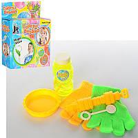 Мыльные пузыри 328  игра, дудка, запаска, перчатки 2шт, емкость, в кор-ке, 14-17-4,5см
