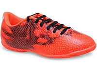 Футбольная обувь для футзала Adidas F5 IN B40345 (оригинал), фото 1