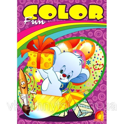 Мишеня. Водяна розмальовка. Fun color