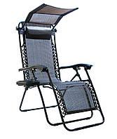 Складальне садове крісло шезлонг ZERO GRAVITY