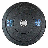 Бамперный диск для штанги 20кг Stein Hi-Temp с цветными вкраплениями для дома и спортзала