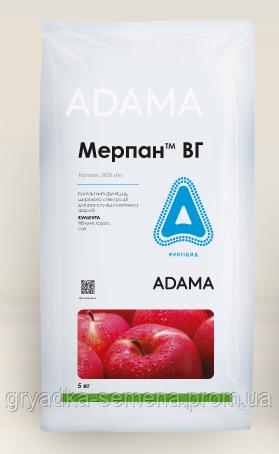 Фунгицид Мерпан™ Адама (Adama) - ВГ, 5 кг