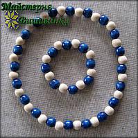 Буси з браслетом синьо-білі