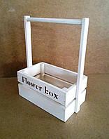 Ящик деревянный с ручкой под цветы (кашпо), белый, 22х12х23 см