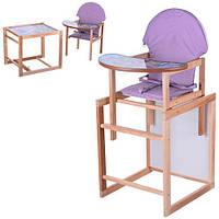 Детский стульчик для кормления трансформер, код M K-120-10, большая спинка