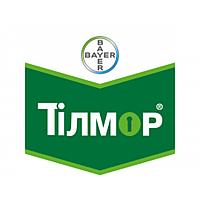 Фунгицид Тилмор ® к.э. Байер 5 л