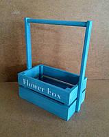 Ящик деревянный с ручкой под цветы (кашпо), голубой, 22х12х23 см, фото 1