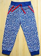 Штанишки для мальчика синего цвета с буквенным узором