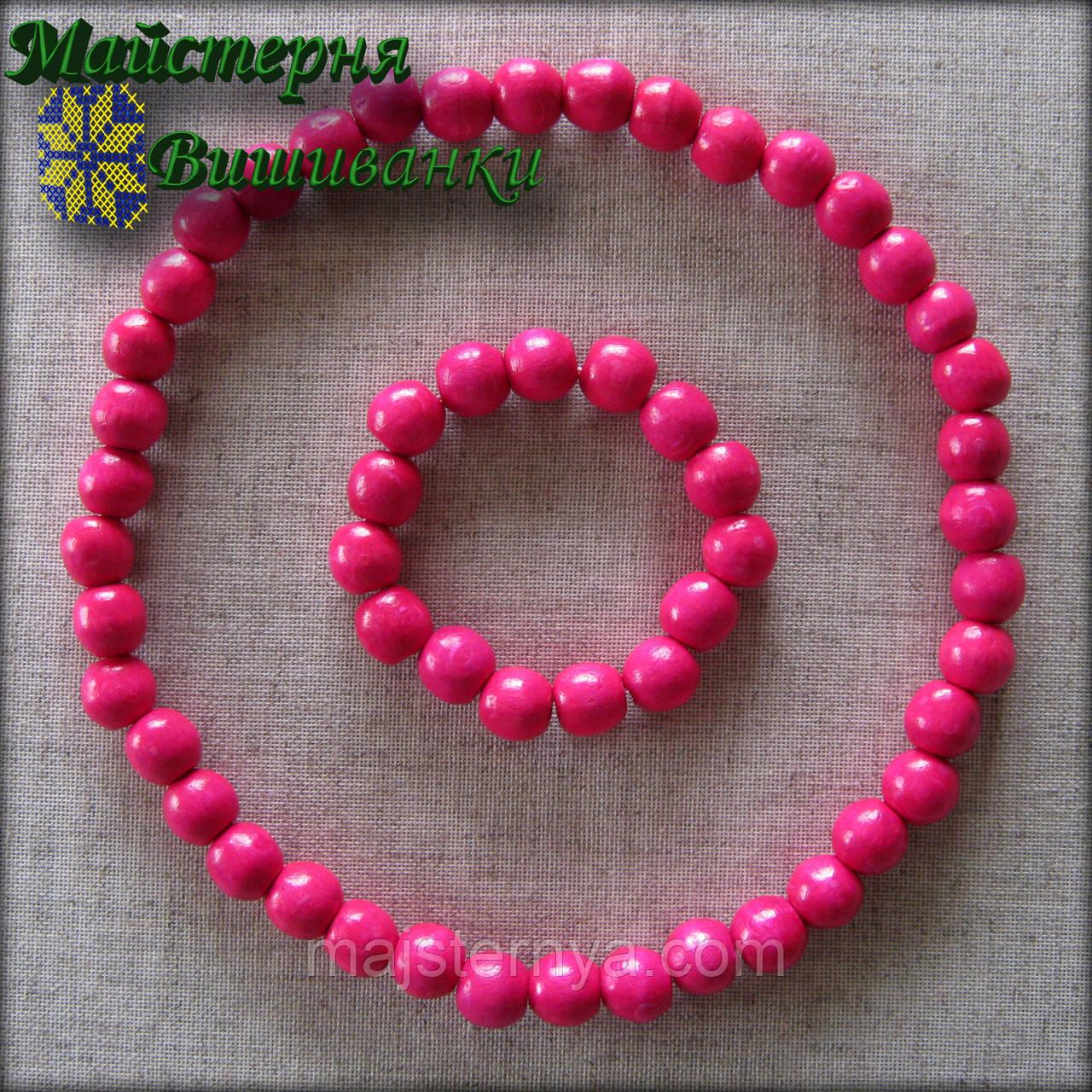 Буси з браслетом рожеві
