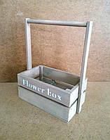 Ящик деревянный с ручкой под цветы (кашпо), бежевый, 22х12х23 см, фото 1