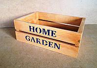 Ящик деревянный под цветы (кашпо), светло-коричневый, 31,5х21,5х11 см