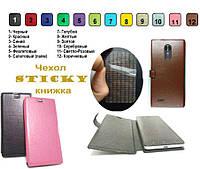 Чехол Sticky (книжка) для LG K10 Pro