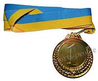 Медаль спортивная/для спорта: 1, 2, 3 место, Ø 5 см, с украинской ленточкой