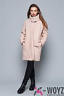 X-Woyz Зимнее пальто 46 и 48 размер