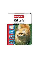 Витамины Беафар для котов Китис таурин + биотин №75