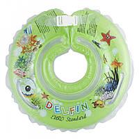 Круг для купания Дельфин салатовый