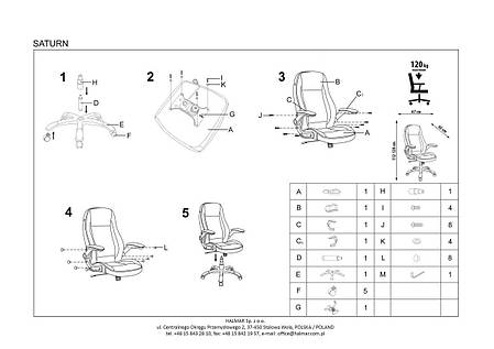 Кресло SATURN (Halmar), фото 2