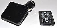 Автомобильный FM Модулятор H9, H16, HED08, H11