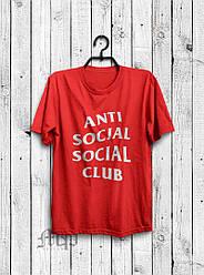 Футболка Анти Социал Клаб мужская хлопковая, спортивная летняя футболка Anti social social club, Турецкий хлопок, копия