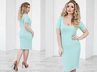 Стильное модное облегающее трикотажное женское платье большого размера с красивым декольте  +цвета