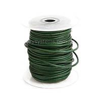 2,5 мм Кожаный шнурок   Цвет: Зеленый (Антик)