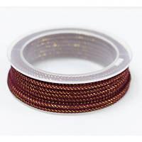 Шелковый шнур Милан 235 | 3.0 мм Цвет: Бордо 15