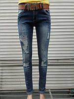 Стильные женские  молодежные джинсы варенка рванка с ремнем