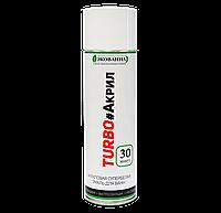 Акриловая супер белая эмаль для ванн ТУРБО#АКРИЛ 650мл.