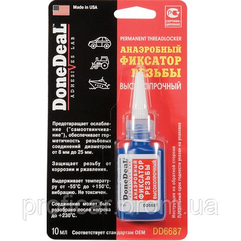 Анаэробный фиксатор резьбы высокопрочный DoneDeal DD6687