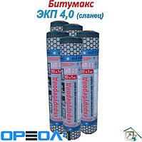 Битумакс ЭКП 4,0 сл (Ореол-1)