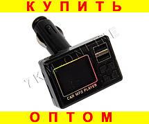 FM- модулятор YC-952