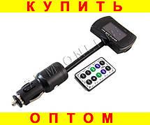 FM-модулятор трансмиттер FM MOD. CM 910