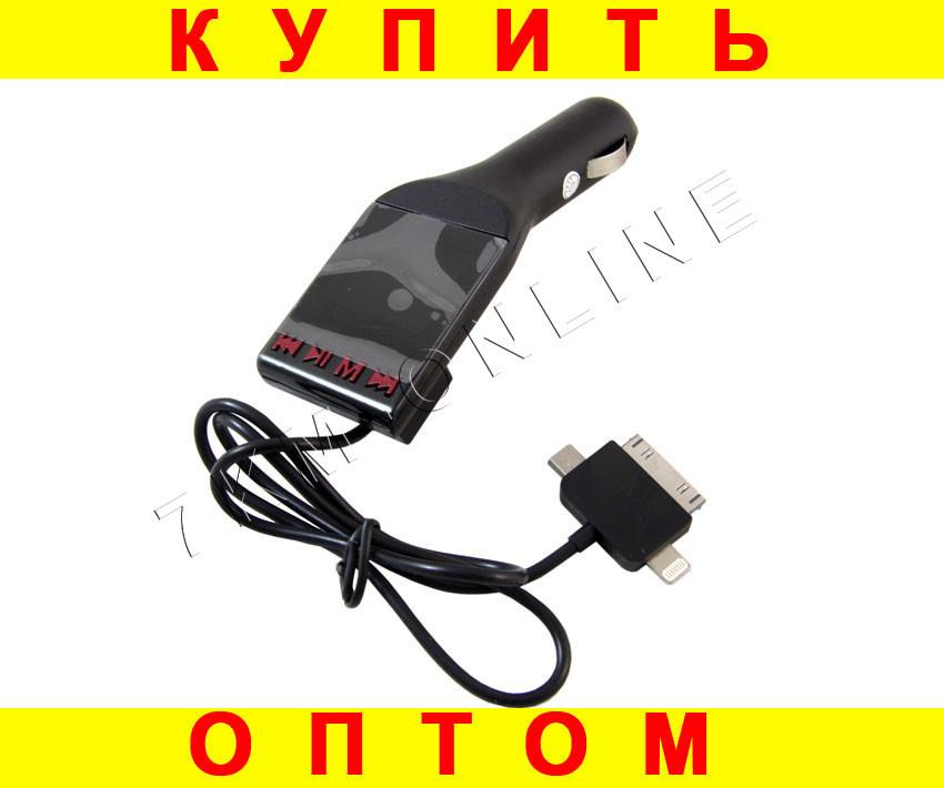 Фм-Модулятор, трансмитер FM MOD. CM 15 1-3