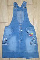 Джинсовый юбка-сарафан