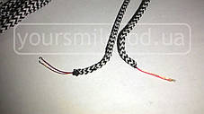 Провод для наушников Koss Porta Pro Стандарт в обмотке белый, фото 2