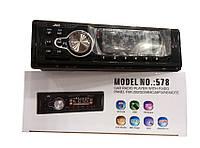 Автомагнитола mp3 578 4 выхода радиатор