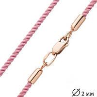 Шелковый розовый шнурок с гладкой застежкой (2мм)