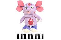 Мягкая игрушка Лунтик музыкальный F1517S\18, 18 см