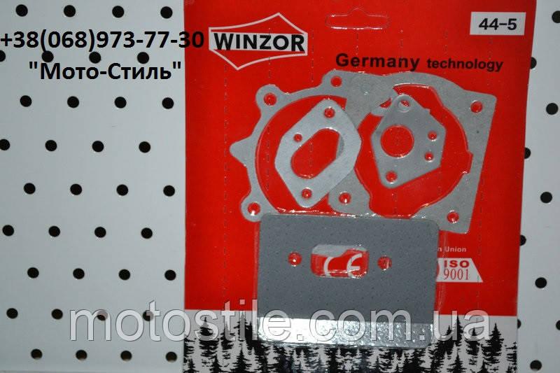 Комплект прокладок для бензокосы 1E40F/44F