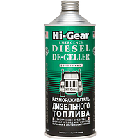 Размораживатель дизельного топлива Hi-Gear HG4114