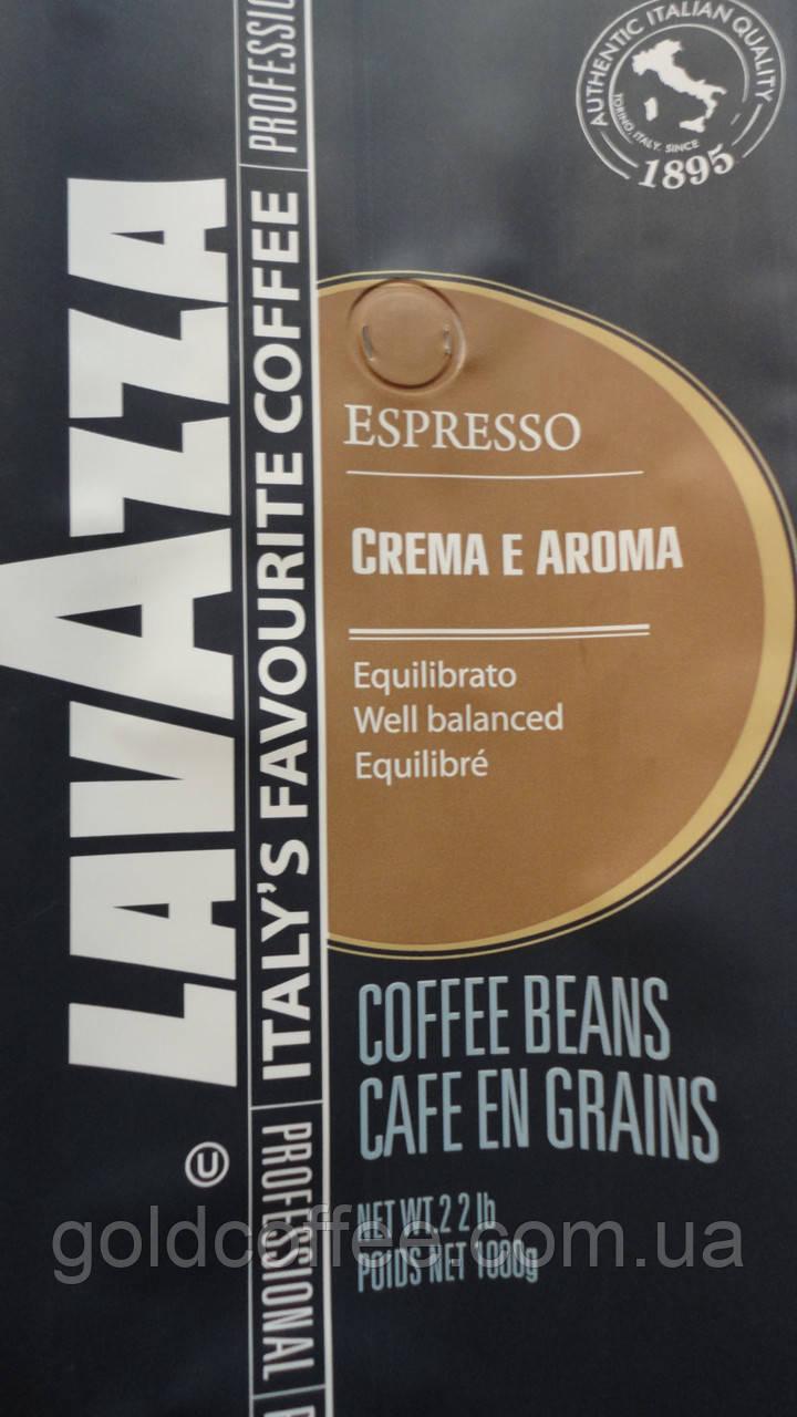 Lavazza Espresso Crema e Aroma зерно 1кг