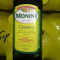 Оливковое масло Monini Extra Virgine 1000 мл, Италия