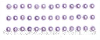 Полужемчужины сиреневые (клеевые) 39 шт, 6 мм