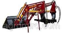 Погрузчик тракторный быстросъемный НТШ-800(Лидер)
