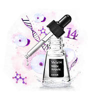 COSRX Mela 14 White Ampule Осветляющая ампульная эссенция