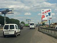 Реклама на бордах Киев