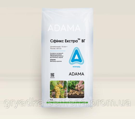 Фунгицид Сфинкс Экстра™ ВГ Адама (Adama) - 5 кг