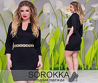 Коктейльное короткое платье большого размера размер 48-54